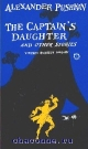 Captain's Daughter and Other Stories
